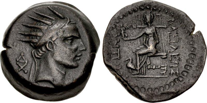 Seleukidzi monety 1