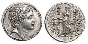 Kapadocja moneta