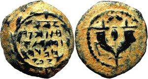moneta 1 hasmoneusze